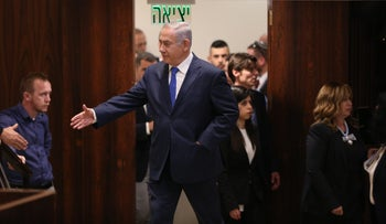 Prime Minister Benjamin Netanyahu at the Knesset, March 12, 2018.