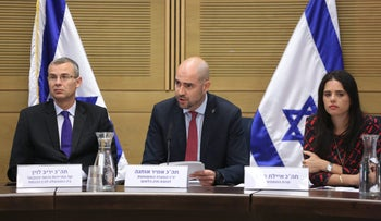 Yariv Levin, Amir Ohana and Ayelet Shaked, members of a Knesset committee considering a bill defining Israel as the nation-state of the Jewish people, October 2017.
