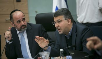 Israeli Lawmaker Youseff Jabareen (right) in the Knesset, 2016