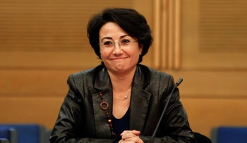 File photo: MK Haneen Zoabi (Joint List).