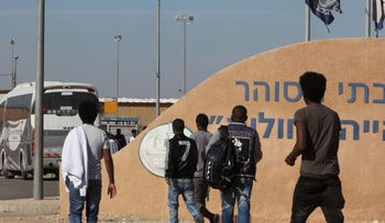 The last asylum seekers leaving the Holot detention center, March 13, 2018.