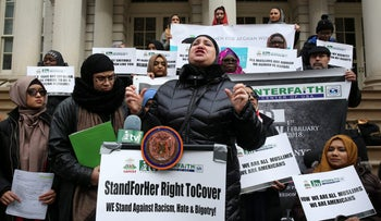FILE PHOTO: Muslim Moroccan American Souad Kirama speaks during a World Hijab Day rally held in front of New York City Hall in Manhattan, February 1, 2018.