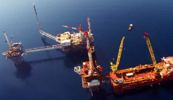 File photo: An Energean drilling rig