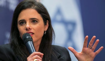 Justice Minister Ayelet Shaked speaks at the Israel Democracy Institute, March 11, 2018.