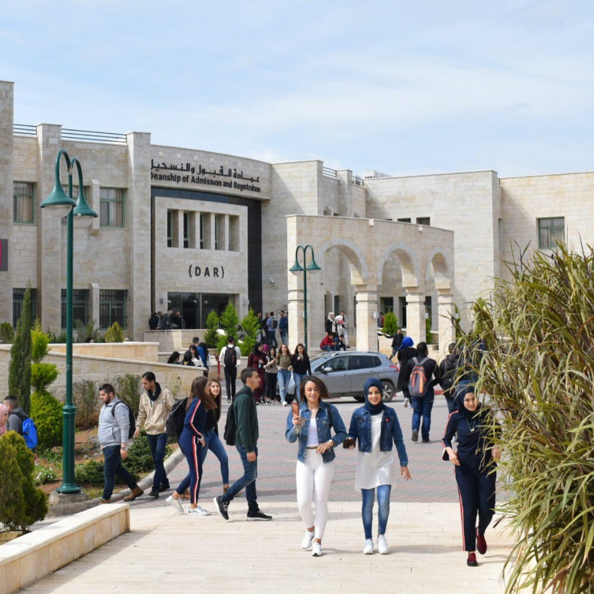 The campus of the Arab American University in the West Bank city of Jenin, March 2018.