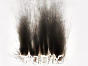 'Mohammed,' from the name series.