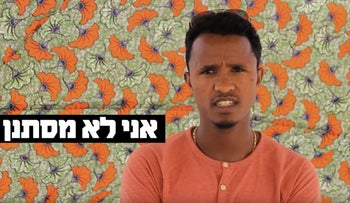 """A screengrab of the song """"Dirty Work"""" released by Ehud Banai and other Israeli artists."""
