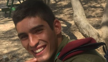 The Israeli soldier who was killed by friendly fire