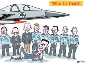 Haaretz illustration: A decade after the fact, Israel admits it bombed a Syrian nuclear reactor in 2007.
