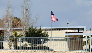 A U.S. flag flies over part of the the consulate compound in Jerusalem.
