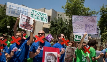 Archive - A protest against the academic 'ethic code,' at the Hebrew University in Jerusalem, June 2017