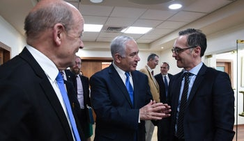 Prime Minister Benjamin Netanyahu (center) meets with German Foreign Minister Heiko Maas (right) and French Foreign Minister Jean Yves Le Drian (left), Israel, March 26, 2018.
