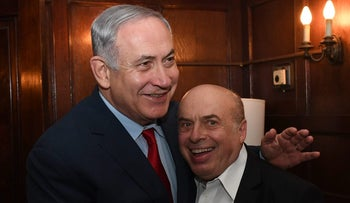 Prime Minister Benjamin Netanyahu and Natan Sharansky at an event in New York honoring the outgoing Jewish Agency chairman, March 2018.