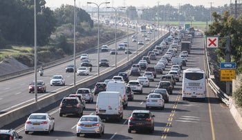 Traffic into Tel Aviv is already unbearable: Congestion by Wingate, March 1, 2018