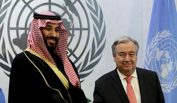 Saudi Arabia's Crown Prince Mohammed bin Salman Al Saud shakes hands with U.N. Secretary-General Antonio Guterres during a photo opportunity at the United Nations headquarters in the Manhattan borough of New York City, New York, U.S. March 27, 2018