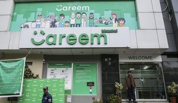 A Careem Inc. office stands in Islamabad, Pakistan, on Tuesday, Dec. 12, 2017.