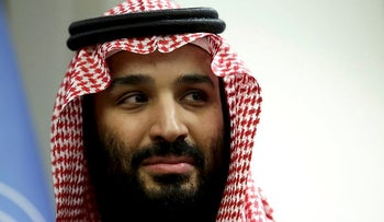Saudi Arabia's Crown Prince Mohammed bin Salman Al Saud is seen during a meeting with U.N Secretary-General Antonio Guterres at the United Nations headquarters in the Manhattan borough of New York City, New York, U.S. March 27, 2018