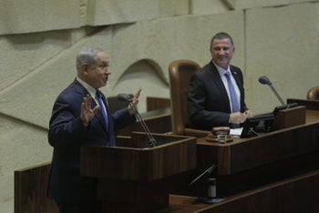 Prime Minister Benjamin Netanyahu and Knesset Speaker Yuli Edelstein at the Knesset.