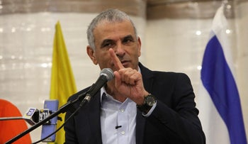 Finance Minister Moshe Kahlon on March 30, 2018.