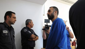 Rom Marshi during his arraignment in Haifa's county court, April 3, 2018