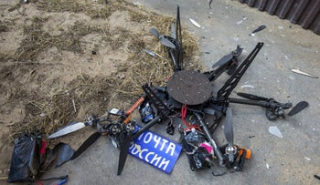 A damaged mail delivery drone, which crashed into a building in Ulan-Ude, the capital city of the Republic of Buryatia, Russia April 2, 2018.