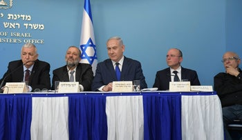 From left: Prof. Shlomo Mor Yosef, Arye Dery, Prime Minister Benjamin Netanyahu, Meir Ben Shabbat and 