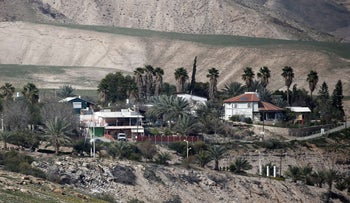 The settlement of Vered Yeriho in the West Bank, 2015.