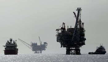 An Israeli gas platform west of Israel's port city of Ashdod