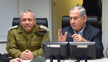 Israeli army chief Gadi Eisenkot (left) and Prime Minister Benjamin Netanyahu meet with senior security officials, February 10, 2018.
