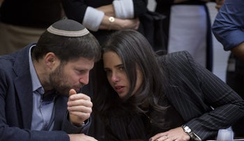 Justice Minister Ayelet Shaked and MK Bezalel Smotrich