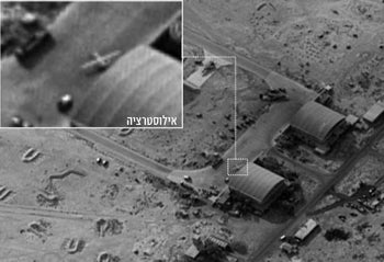 Photos of Iranian drones and control center, released by Israel after it struck T-4 air base in Feb.