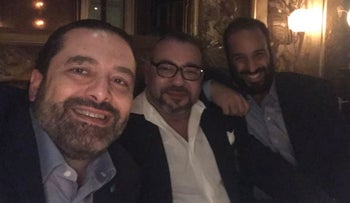 Image from Saad Hariri's twitter feed showing the Lebanese president with the Saudi crown prince and King of Morocco, April 10, 2018