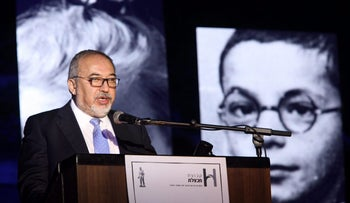 Avigdor Lieberman speaking at the annual Holocaust Remembrance Day in southern Israel, April 12, 2018.