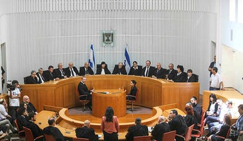 An image of the Supreme Court of Israel, June 13, 2017