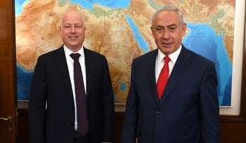 Jason Greenblatt, Assistant to the President, Special Representative for International Negotiations Meet with PM Netanyahu at the PM's office in Jerusalem. June 20, 2017