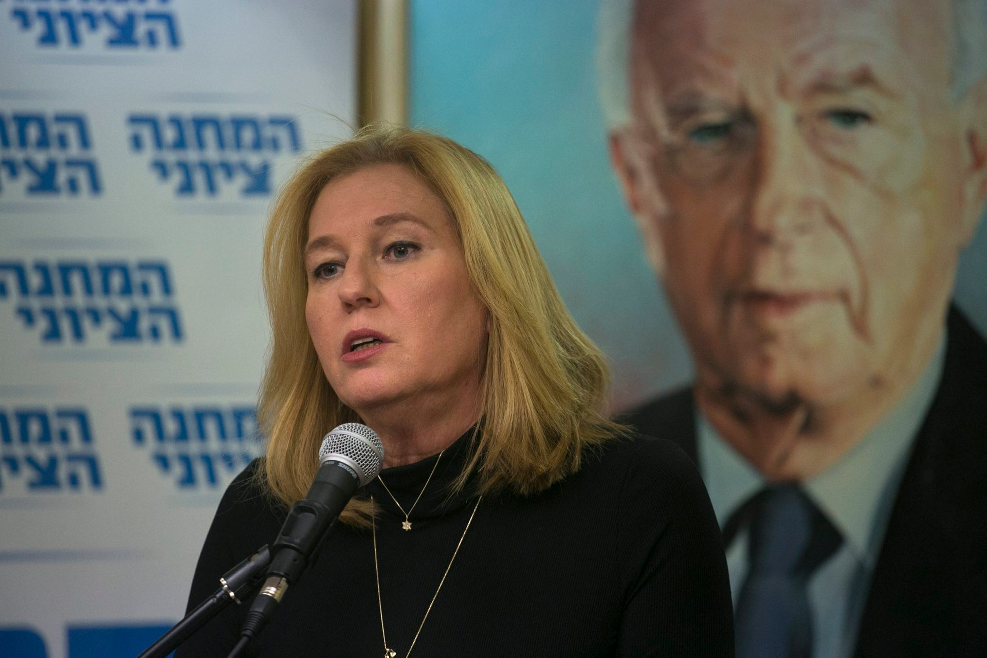 Hatnuah Chairwoman Tzipi Livni. Held eight cabinet positions over the years, including foreign and justice minister.