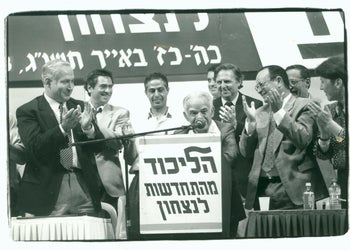 """Likud leader Benjamin Netanyahu, left, at a rally with the party's former leader, Yitzhak Shamir, in May 1993 a month after """"A Place Among the Nations"""" was first published."""