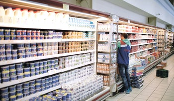 FILE PHOTO: A supermarket in central Israel.