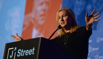Zionist Union MK Tzipi Livni speaks at a J Street conference in Washington, D.C. on April 15, 2018.