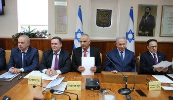 Prime Minister Benjamin Netanyahu and other members of his cabinet in the Knesset on April 15, 2018.