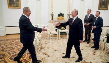 Russian President Vladimir Putin with Israeli Prime Minister Benjamin Netanyahu in Moscow, Russia, March 9, 2017