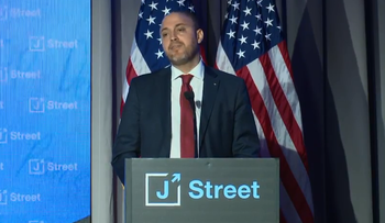 Palestinian Ambassador to the U.S. Husam Zomlot at J Street annual conference in Washington. April 16, 2018