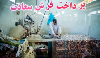 A man darns a Persian carpet in the rug bazaar in Tehran, Iran, on Monday, Jan. 15, 2018. The U.S. presidentplans on stickingwith an agreement that suspends American sanctions on Iran in return for limiting its nuclear research, according to two administration officials familiar with the matter. Photographer: Ali Mohammedi/Bloomberg