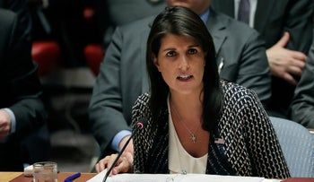 Nikki Haley, U.S. ambassador to the United Nations, speaks during a Security Council meeting at United Nations headquarters, April 13, 2018.