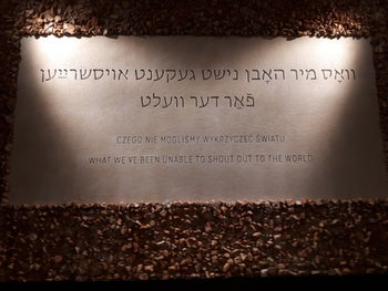 A plaque with the title of the exhibit, 'What we've been unable to shout to the world.'