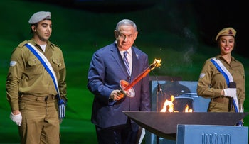Prime Minister Benjamin Netanyahu at the torch lighting ceremony marking Israel's 70th Independence Day, April 18, 2018.
