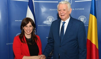 Deputy foreign minister Tzipi Hotovely with Romania's foreign minister Teodor Meleșcanu in Bucharest, April 2018