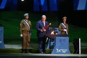 Netanyahu at the ceremony marking Israel's 70th Independence anniversary in Jerusalem, April 18, 2018