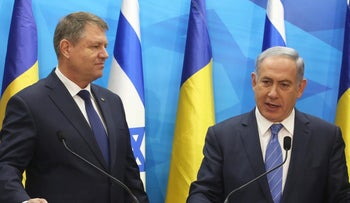 Romanian President Klaus Iohannis and Prime Minister Benjamin Netanyahu on March 2, 2017.