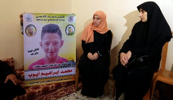 The mother of 15-year-old Palestinian Mohammed Ayoub, who was shot and killed by Israeli security forces during clashes along the Israel-Gaza border